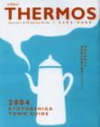 2004.7 「日経THERMOS」(日記あり)
