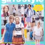 2007.6 「girl's style」(日記あり)