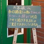 2011.03 「KBS」